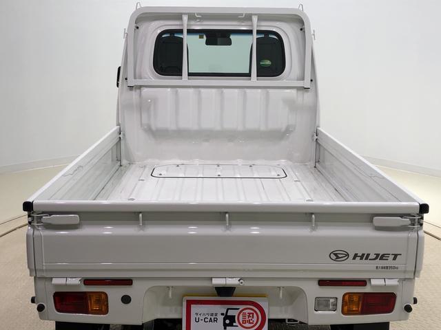 「ダイハツ」「ハイゼットトラック」「トラック」「広島県」の中古車21