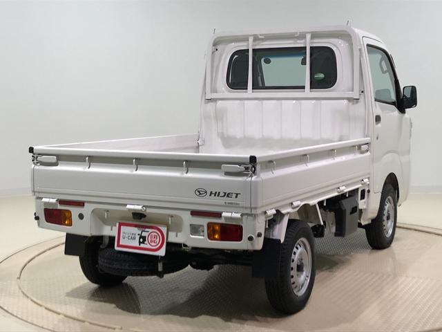 「ダイハツ」「ハイゼットトラック」「トラック」「広島県」の中古車34