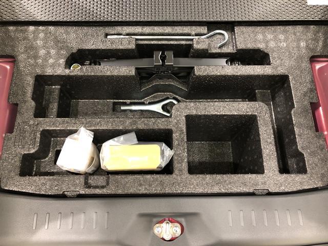 ラゲージの下にはジャッキや応急パンク修理セットが備わっています