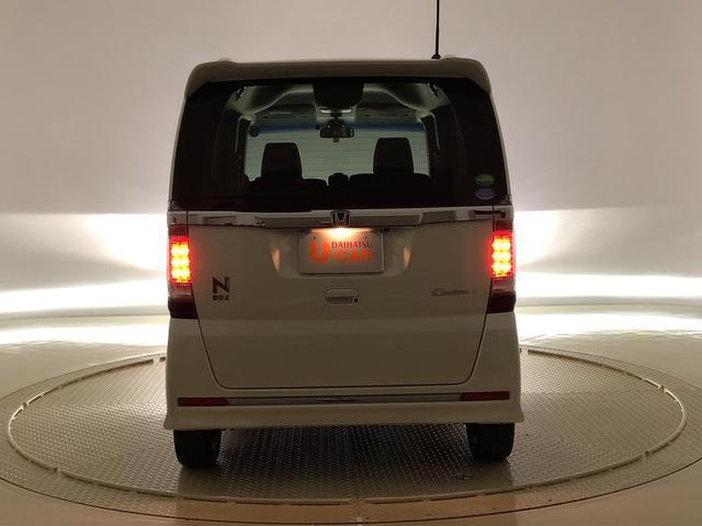 「ホンダ」「N-BOX」「コンパクトカー」「広島県」の中古車45