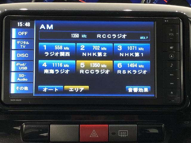 「ダイハツ」「タント」「コンパクトカー」「広島県」の中古車4