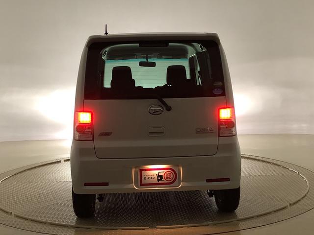 「ダイハツ」「ムーヴコンテ」「コンパクトカー」「広島県」の中古車30