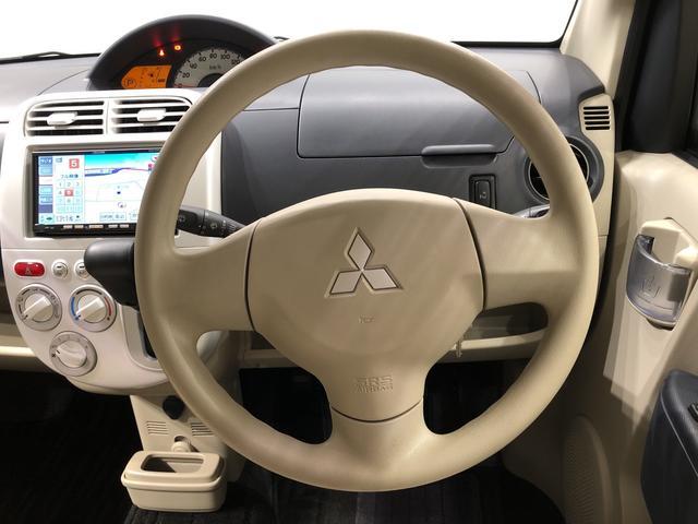 「三菱」「eKワゴン」「コンパクトカー」「広島県」の中古車10