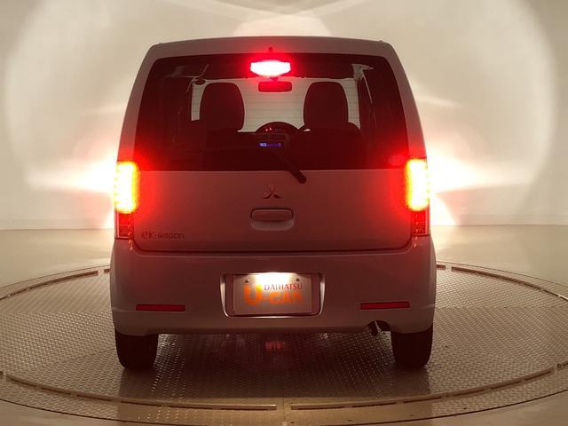 「三菱」「eKワゴン」「コンパクトカー」「広島県」の中古車28