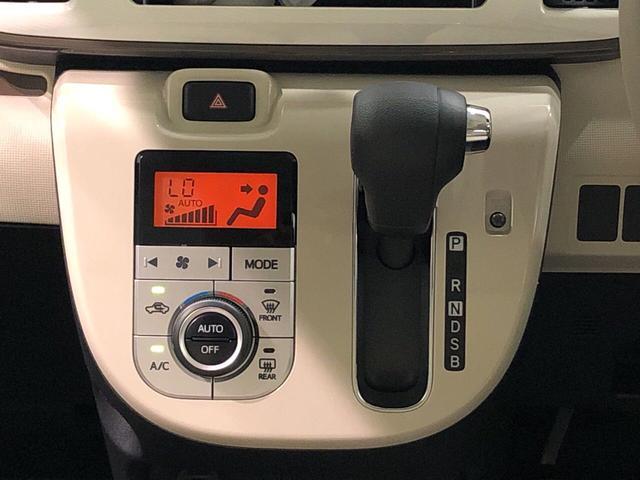 「ダイハツ」「ムーヴキャンバス」「コンパクトカー」「広島県」の中古車14