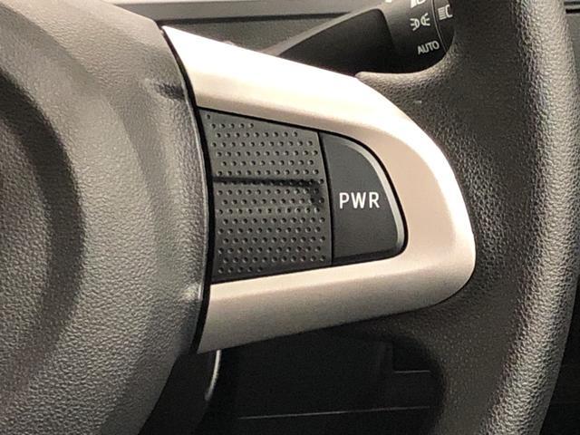 シーンに合わせて走行モードの切り替えが可能!加速したい時に便利なパワーモード。ハンドルを握ったままパワーオン!
