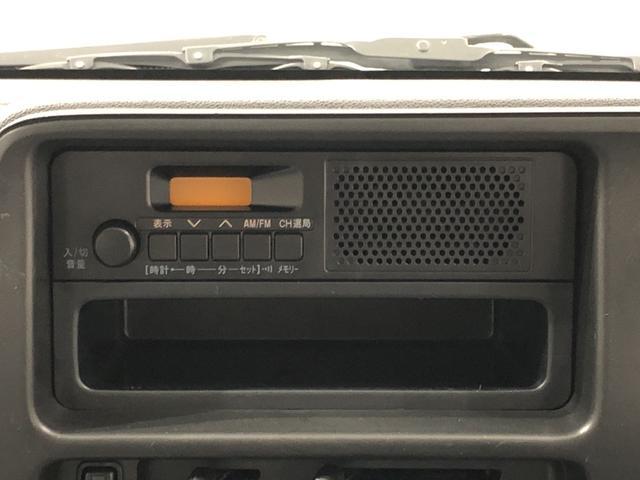 スペシャル オートマチック車 4WD  車検整備付き(11枚目)