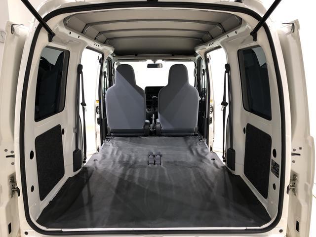 スペシャル オートマチック車 4WD  車検整備付き(20枚目)