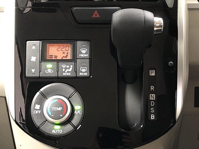 XリミテッドSAIII 4WD パノラマモニター対応カメラ(15枚目)