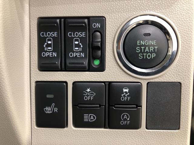 XリミテッドSAIII 4WD パノラマモニター対応カメラ(18枚目)