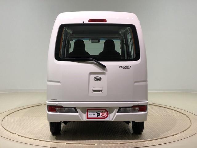 スペシャルSAIII 2WD 4オートマ エアコン パワステ(7枚目)