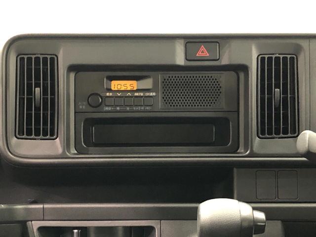 スペシャルSAIII 2WD 4オートマ エアコン パワステ(11枚目)
