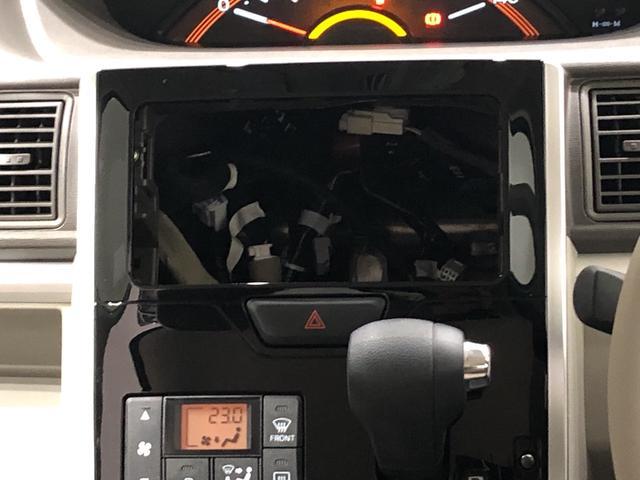 XリミテッドSAIII オートハイビーム衝突被害軽減ブレーキ(16枚目)