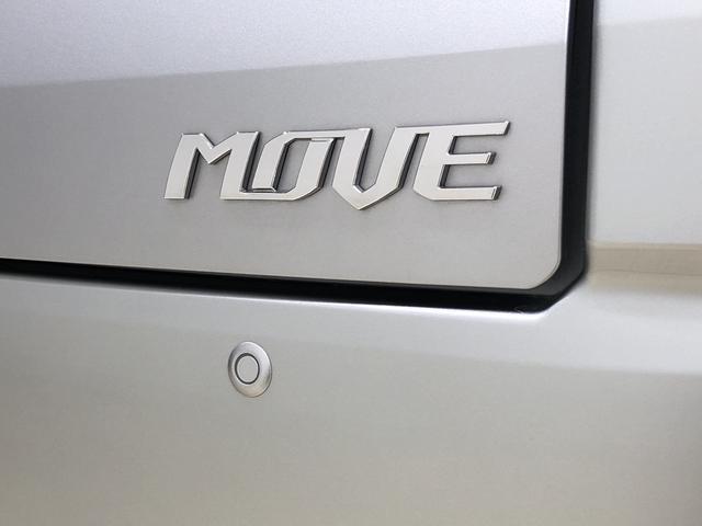 「ダイハツ」「ムーヴ」「コンパクトカー」「広島県」の中古車29