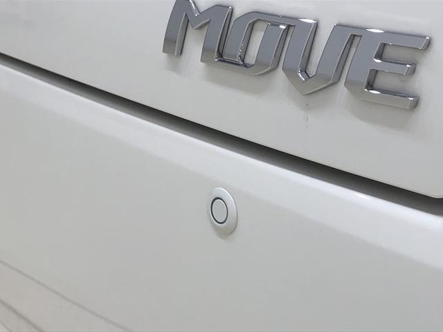 「ダイハツ」「ムーヴ」「コンパクトカー」「広島県」の中古車39