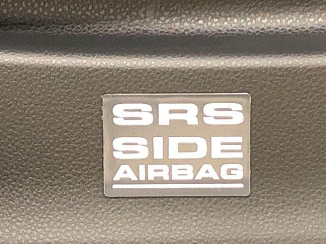 安心のサイドエアバッグ搭載。
