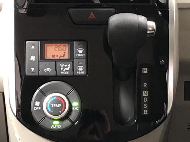 XリミテッドSAIII パノラマ対応カメラ Wパワースライド(15枚目)
