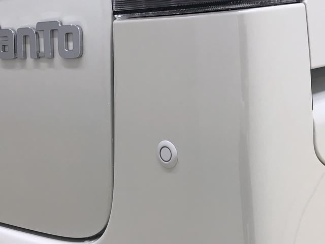 「ダイハツ」「タント」「コンパクトカー」「広島県」の中古車34