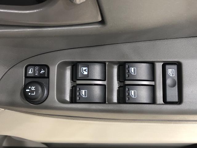 「ダイハツ」「タント」「コンパクトカー」「広島県」の中古車19