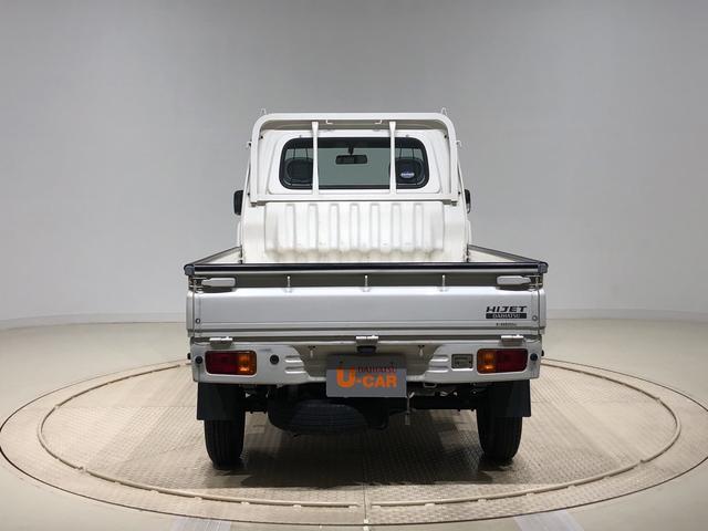 「ダイハツ」「ハイゼットトラック」「トラック」「広島県」の中古車7