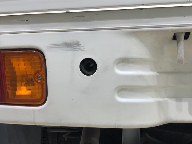 「ダイハツ」「ハイゼットトラック」「トラック」「広島県」の中古車26