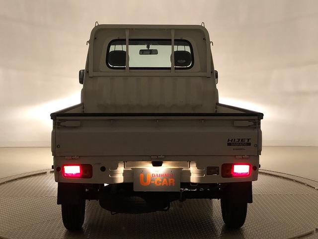 「ダイハツ」「ハイゼットトラック」「トラック」「広島県」の中古車32