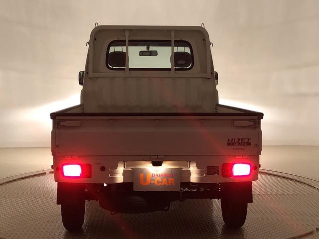 「ダイハツ」「ハイゼットトラック」「トラック」「広島県」の中古車33