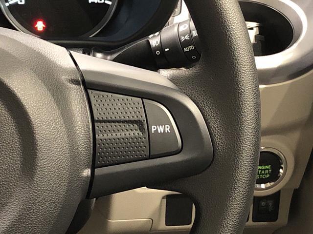 スタイルG リミテッド SAIII パノラマモニター ABS(14枚目)