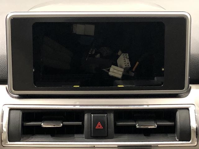 スタイルG リミテッド SAIII パノラマモニター ABS(16枚目)