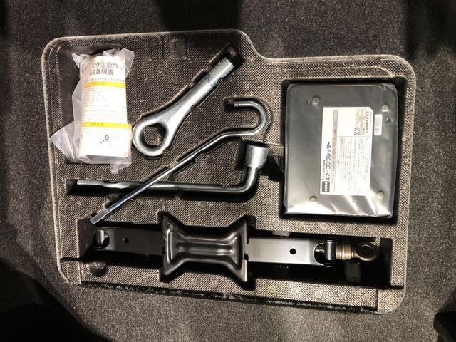 工具セット1式
