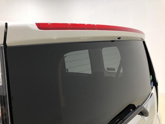 リアのハイマウントヘッドランプは後続車の視認性◎