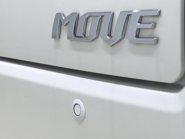 「ダイハツ」「ムーヴ」「コンパクトカー」「広島県」の中古車34