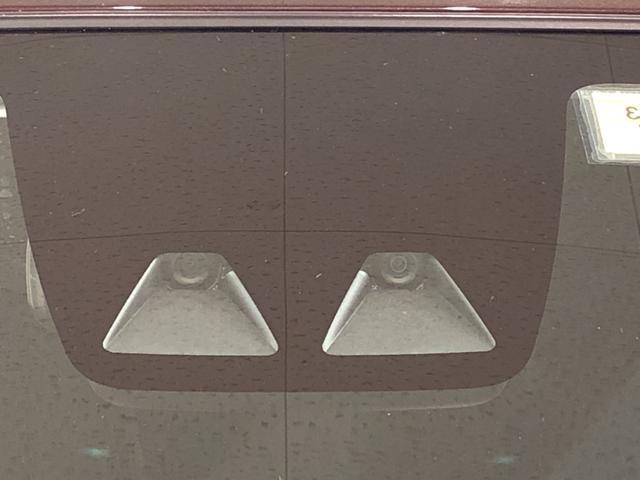 「ダイハツ」「ミライース」「軽自動車」「広島県」の中古車31