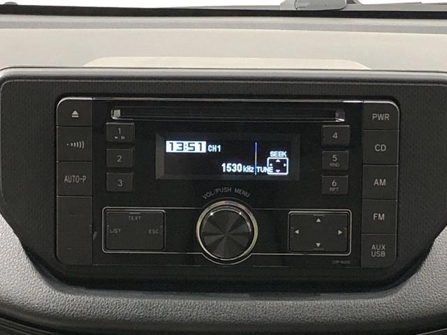 CDステレオ。ドライブ中もお気に入りの音楽を♪♪