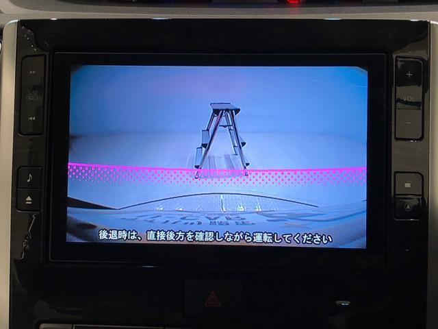 カスタムX トップエディションSAII(6枚目)