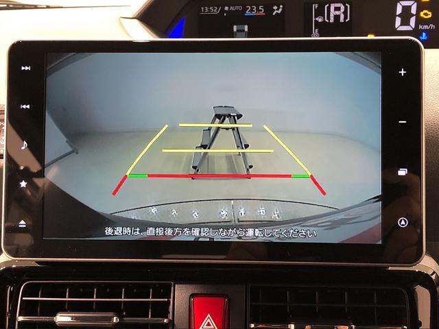 カスタムX バックカメラ リア電動スライドドア メッキパック(6枚目)
