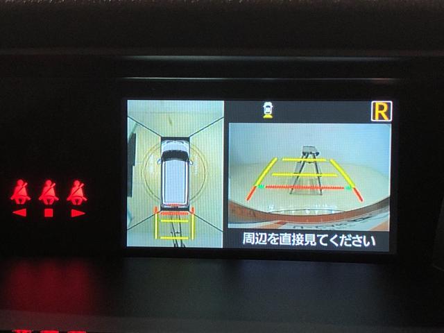 駐車場や狭い路地などでも障害物が確認しやすくて安心♪パノラマモニタービュー画面