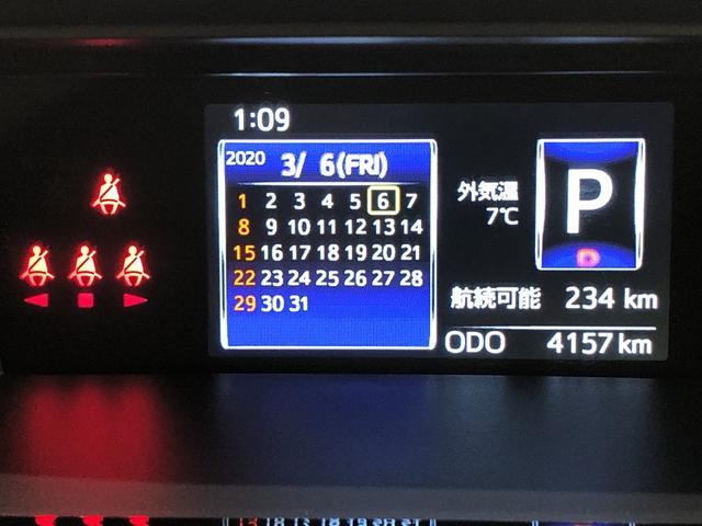 様々な運転情報やメンテナンス表示ができるカラーマルチインフォメーションディスプレイ