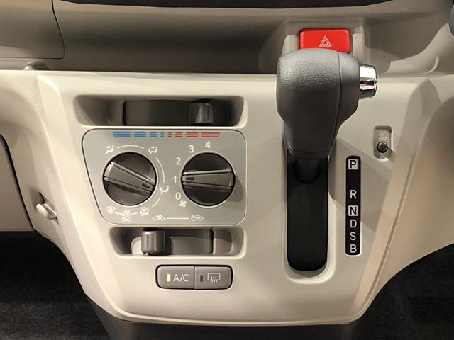 X リミテッドSAIIIコーナーセンサー オートヘッドライト(11枚目)
