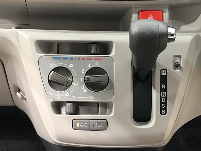 X リミテッドSAIII コーナーセンサー オートハイビーム(11枚目)