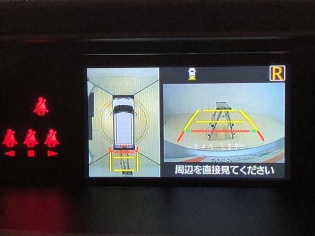 クルマの周囲の目視しづらい人や障害物をカラーマルチインフォメーションディスプレイに映像で確認できます。