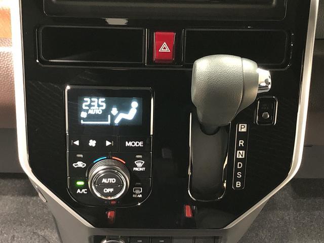 快適装備のオートエアコン♪ 温度設定をすれば、自動で車内の温度管理をしてくれる優れ物です