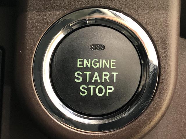 エンジン始動はプッシュスタートで楽々♪電子カードキーを携帯していれば、ブレーキを踏みながらボタンを押すだけで、エンジンの始動がスマートに行えます♪