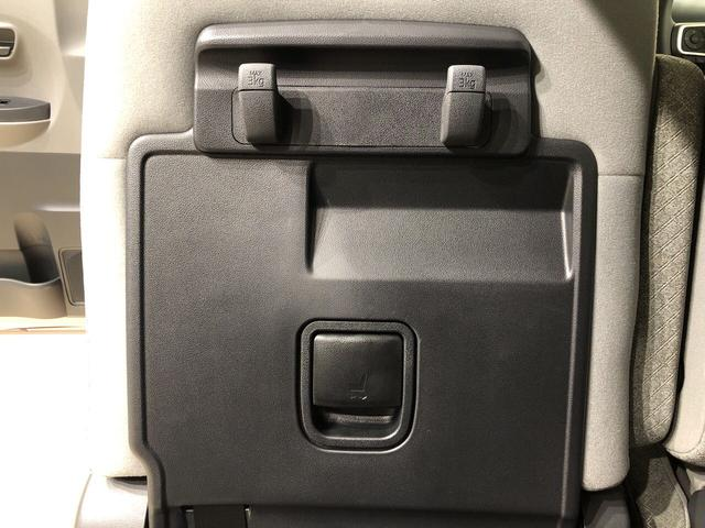 X リアカメラ リア片側電動スライドドア 次世代スマアシ(29枚目)