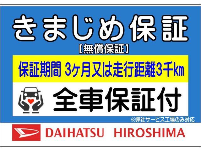 「ダイハツ」「ミラ」「軽自動車」「広島県」の中古車3