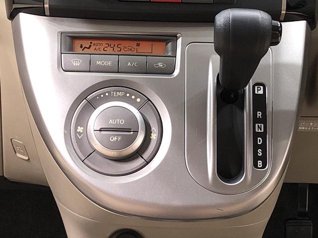 「ダイハツ」「ミラ」「軽自動車」「広島県」の中古車10