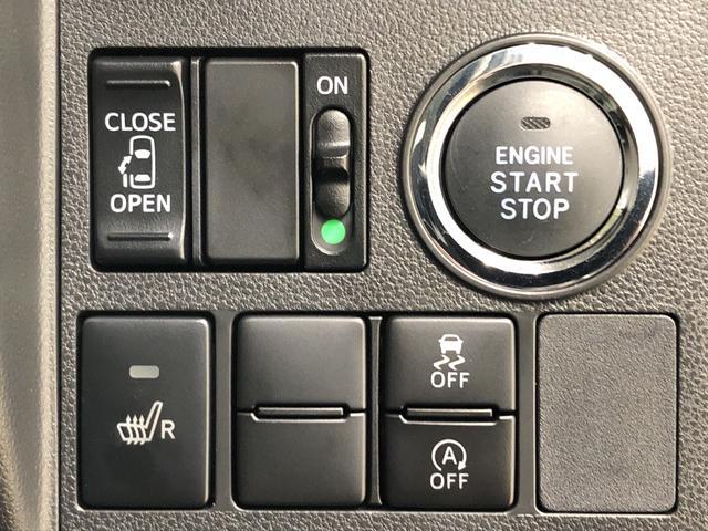 カスタムX運転席シートヒーター 盗難防止セキュリティアラーム(16枚目)