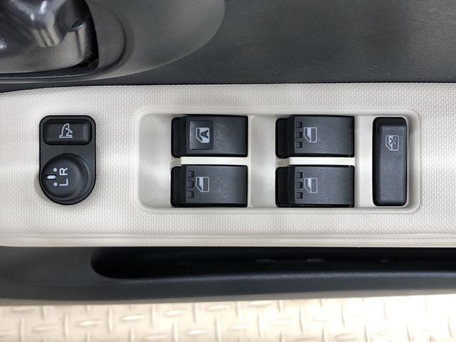 「ダイハツ」「ミラココア」「軽自動車」「広島県」の中古車14
