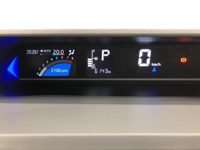 カスタムRS 4WD シートヒーター ウェルカムオープン機能(15枚目)