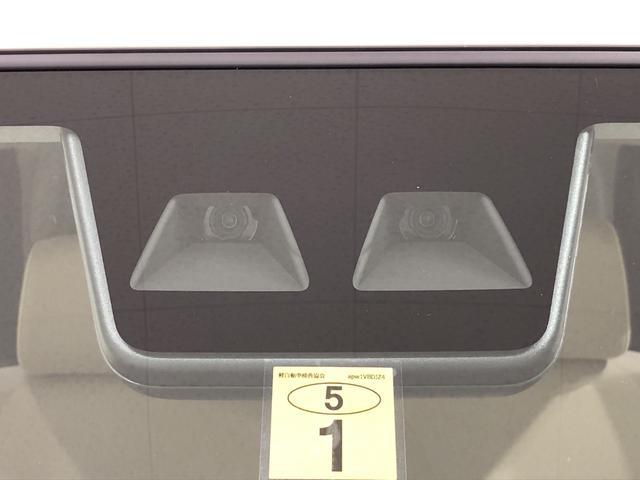 「ダイハツ」「ムーヴキャンバス」「コンパクトカー」「広島県」の中古車39